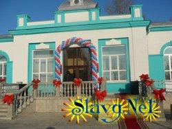 Открытие нового ЗАГСа в Славгороде