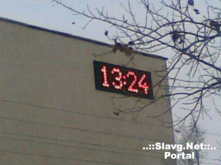 Ещё одни часы