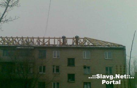Ремонт крыш домов в г.Славгороде