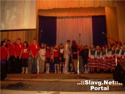 Открытие Года молодёжи в Славгороде