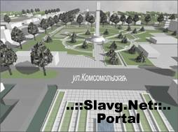 Новый план города