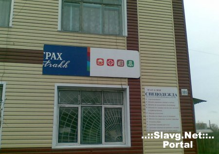 Фотоприколы Славгорода