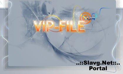 Премиум аккаунт к Vip-file.com