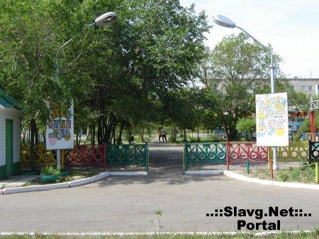 Парк отдыха города Яровое