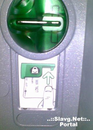 Усовершенствованные банкоматы в Славгороде