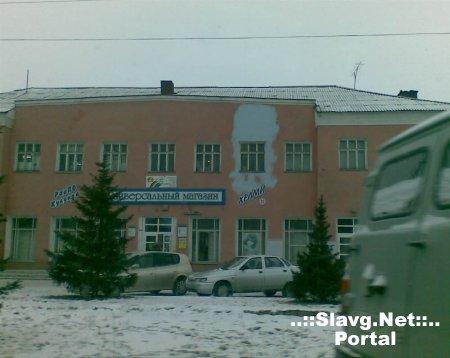 Фотоприколы Славгорода и не только №2