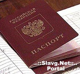 Жителя г.Славгород Алтайского края задержали  за мошенничество.
