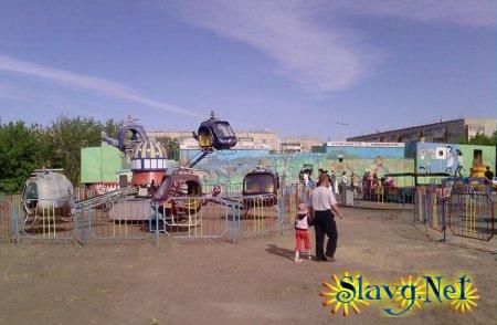 Рубцовский передвижной Зоопарк и аттракционы