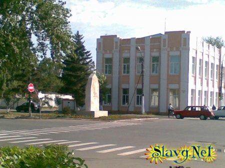 Славгород - любимый город! 100-летию города посвящается!