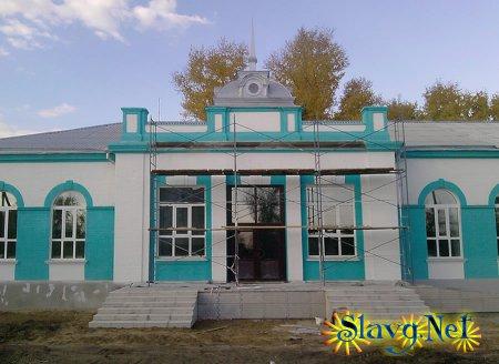 Славгородский ЗАГС будет на новом месте