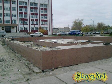 Реставрация фонтана в Славгороде