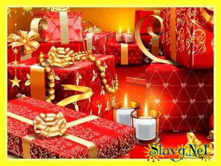 С Новым 2011-м годом SlavgNet!