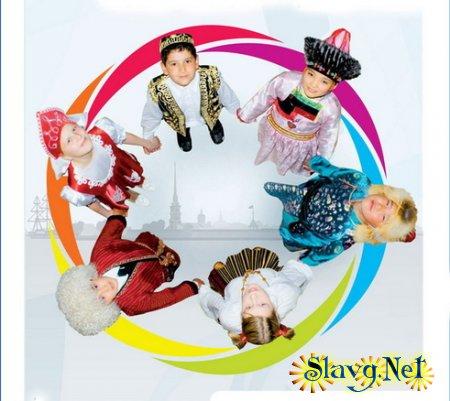 Краевой фестиваль национальных культур