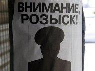 Начальник ГИБДД города Яровое объявлен в розыск