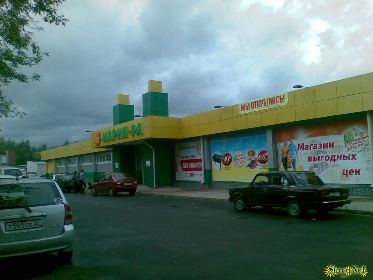 схема сети магазинов мария ра