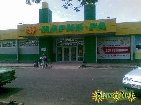 Открытие второго магазина
