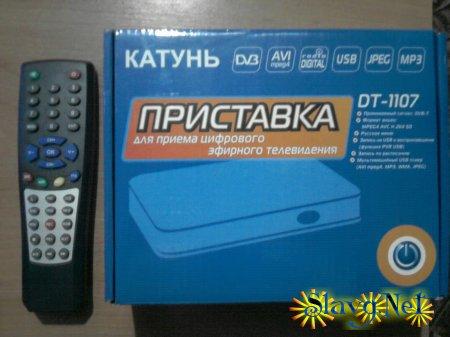 Цифровое телевидение в Славгороде!
