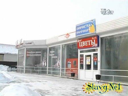 Клиниговая компания «Белоснежка и семь гномов»