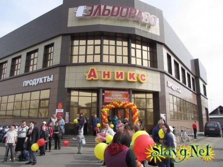 Рождение второго магазина Аникс