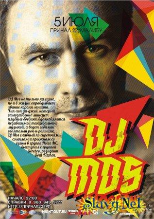 DJ MOS (Москва, DJ Noise MC)