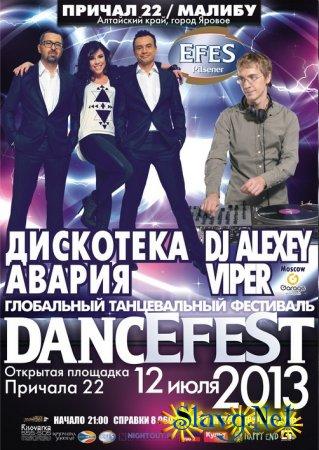 DANCEFEST 2013: DJ VIPER (Garage Sound System)