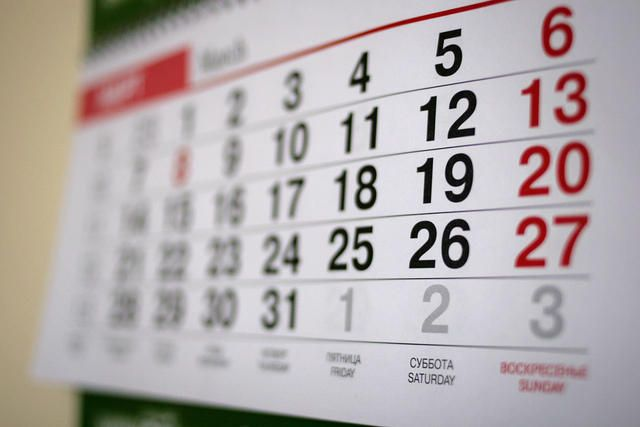 Что изменится для жителей Алтайского края с 1 марта?