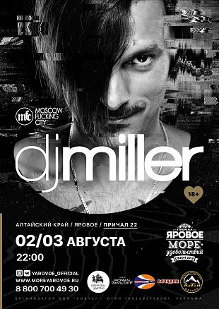 MILLER (RU MOSCOW) (18+)