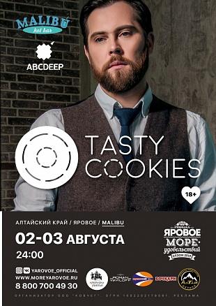 TASTY COOKIES (RU ST.PETERSBURG)
