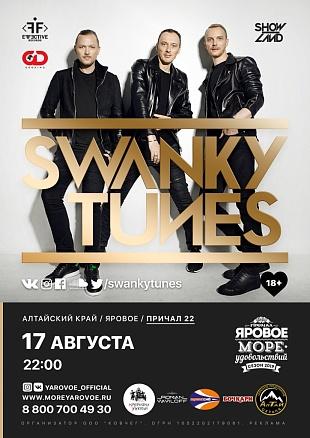 SWANKY TUNES (RU MOSCOW) (18+)